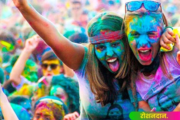 essay on holi in hindi