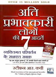 hindi motivational books