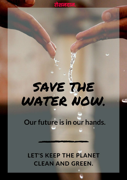 poster on save water with slogan