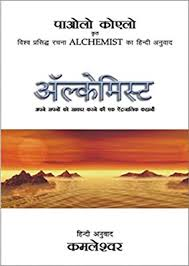 top motivational books in hindi