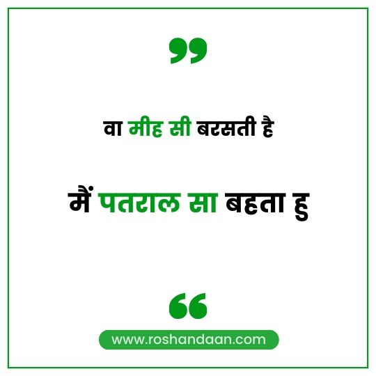 Attitude Haryanavi Quote
