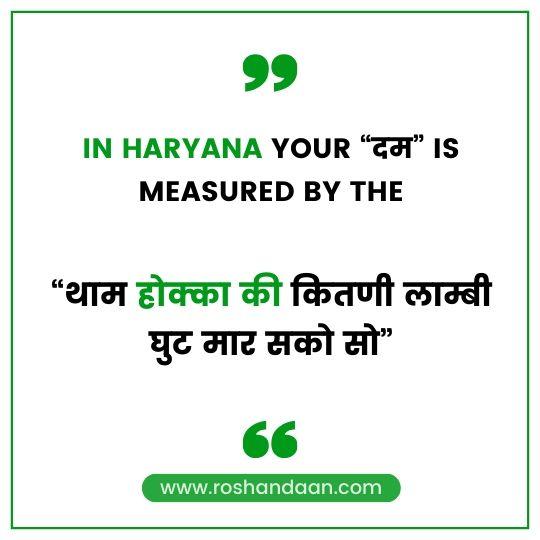 Attitude Haryanvi Quotes in Haryanvi