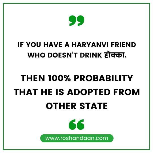 Latest Quotes on Haryana