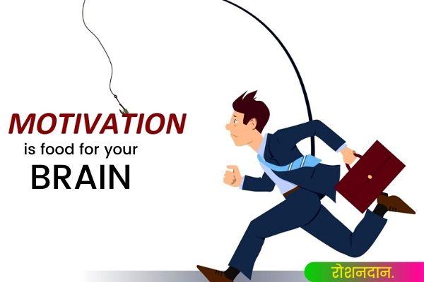 best motivational speech in hindi