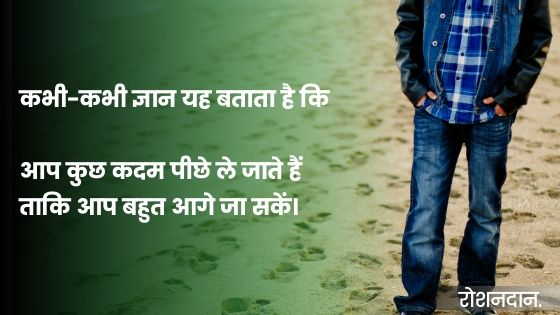 Katu Satya Vachan Images