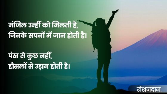 Katu Satya Vachan Quotes in Hindi