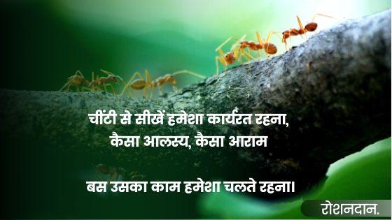 Kadve Satya Vachan Images