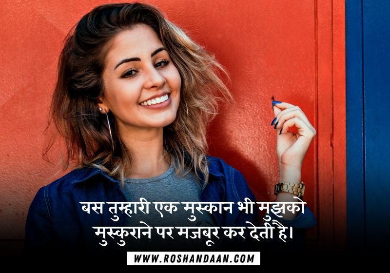 Beautiful Love Status in Hindi