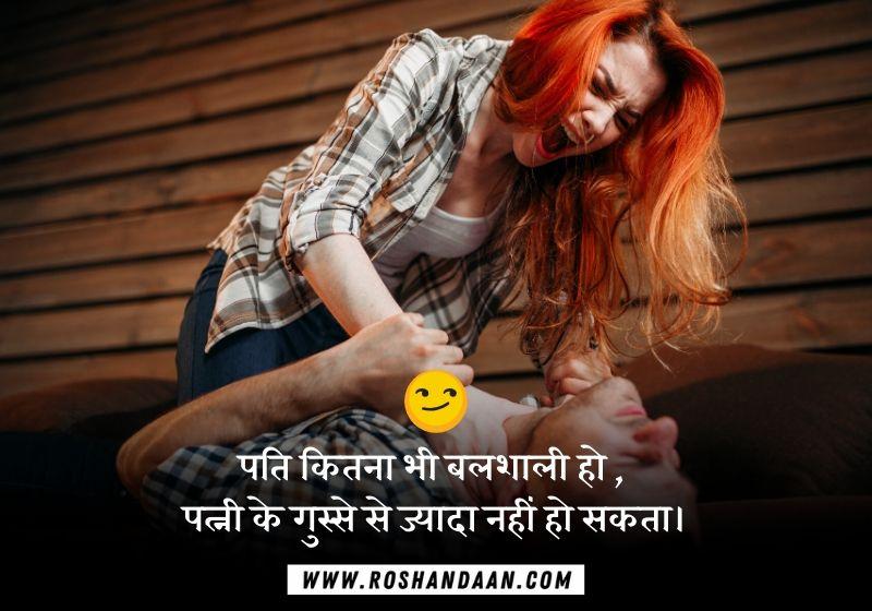 Muskan Quotes in Hindi