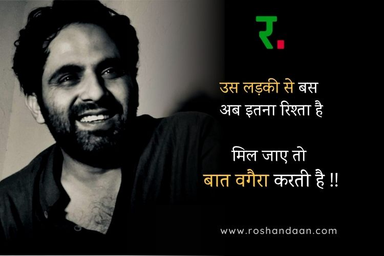 best thoughts by Mahatma Gandhi in Hindi